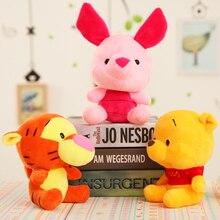 Дисней Винни Пух tigger12 см мягкие животные плюшевые куклы игрушки с брелком кулон милый аниме мультфильм кукла детский подарок