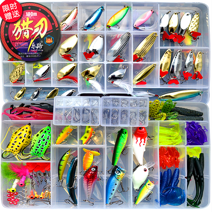 Full Swimming Layer Universal Lure Bait Set Freshwater Seawater Soft Bait Hard Bait Jia Lure Frog Popper Minnow Spoon With Box