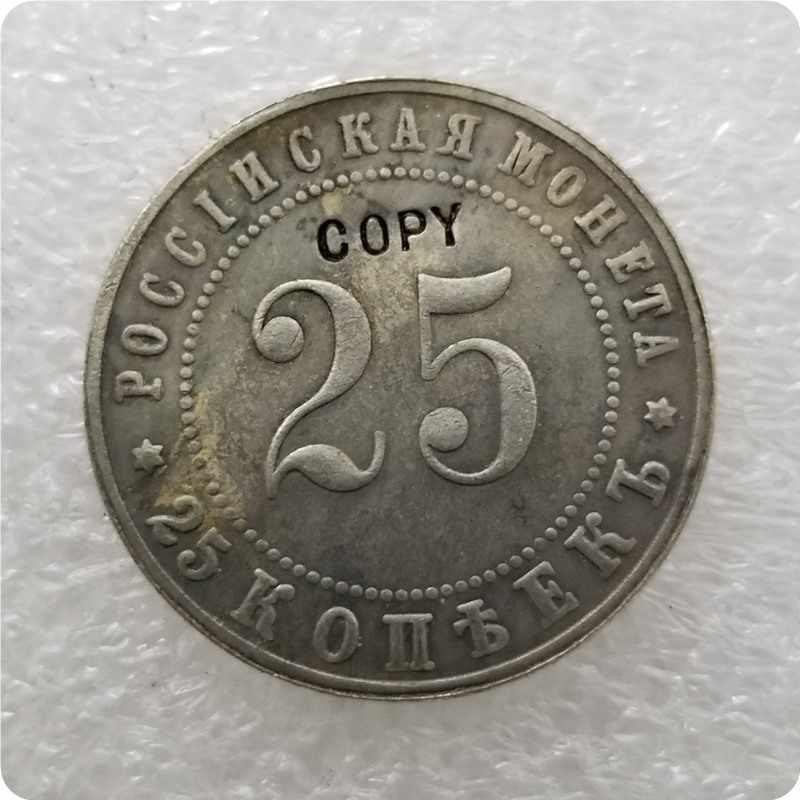 1911 RUSSLAND 25 KOPEKEN COIN COPY gedenkmünzen-replik münzen medaille münzen sammlerstücke