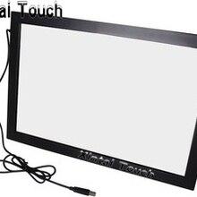 32 дюймов ИК сенсорный экран панель без стекла/10 точек интерактивный сенсорный экран Рамка с быстрой доставкой