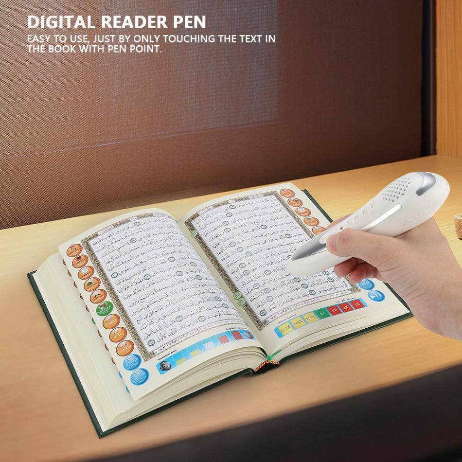 EQUANTU Digital Quran Speaker 8GB FM Radio with Remote Control 30 Reciters  and 15Translations Available Quality Qur'an Player