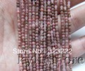 8SE09955a 2strds 2mm Rhodonite Round Beads
