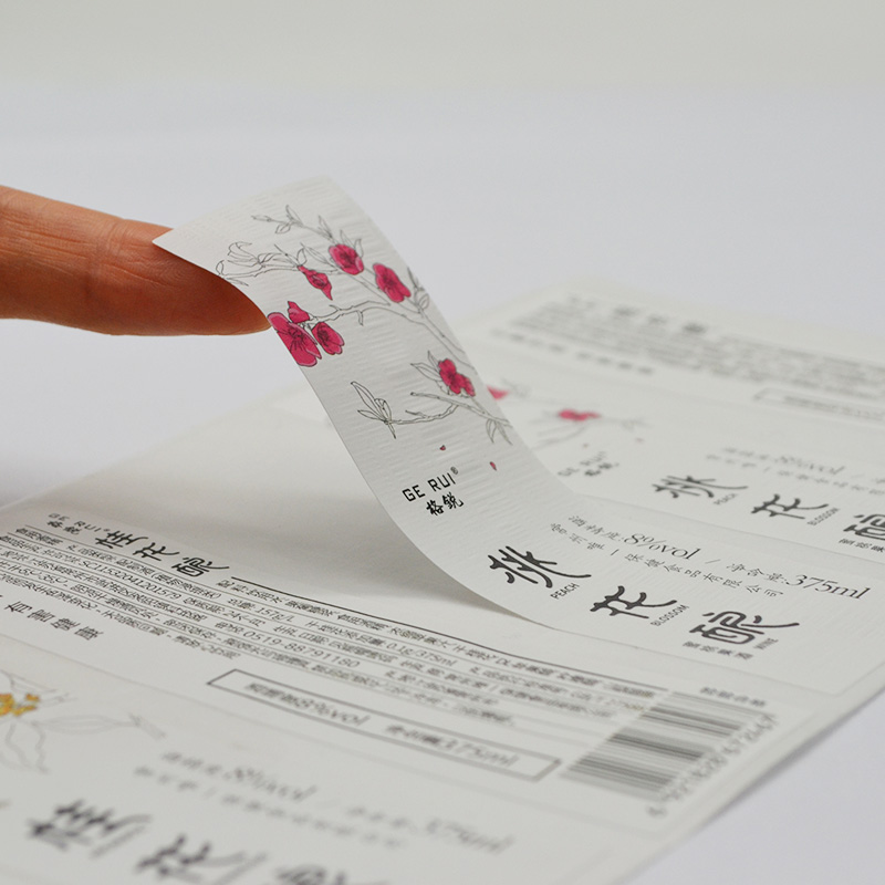 custom stickers/logo label printing/transparent adhesive sticker PVC vinyl paper DIY(China)