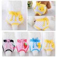 Puppy Briefs Sanitary Pants Dog Physiological Shorts Underwear Dogs Diaper
