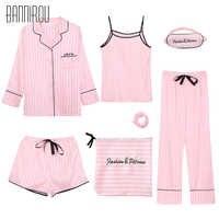7 pièce rayé femme Pyjama ensemble soie rose complet Shorts Spaghetti sangle costume été printemps automne hiver nouveau femme belle Pyjama