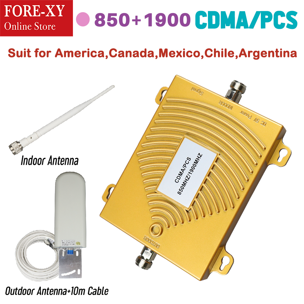 DUAL BAND 850 / 1900mhz 2G 3G 4G Smart large coverage cell phone signal booster mobile signal repeater amplifier home setsDUAL BAND 850 / 1900mhz 2G 3G 4G Smart large coverage cell phone signal booster mobile signal repeater amplifier home sets