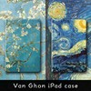 Famous Painting Models The Thinnest Leather Cover For Ipadmini Automatic Sleep Mode Top Quality