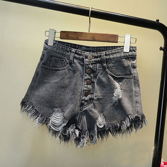 Women's Ripped Fringed Denim Shorts