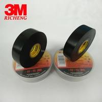 Original 3M Scotch Super 33 PVC Electrical Insulation Vinyl Adhesive Tape