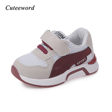 New Sport Children Shoes Kids Boys Sneakers Spring Autumn Mesh Breathable Casual Girls School Running
