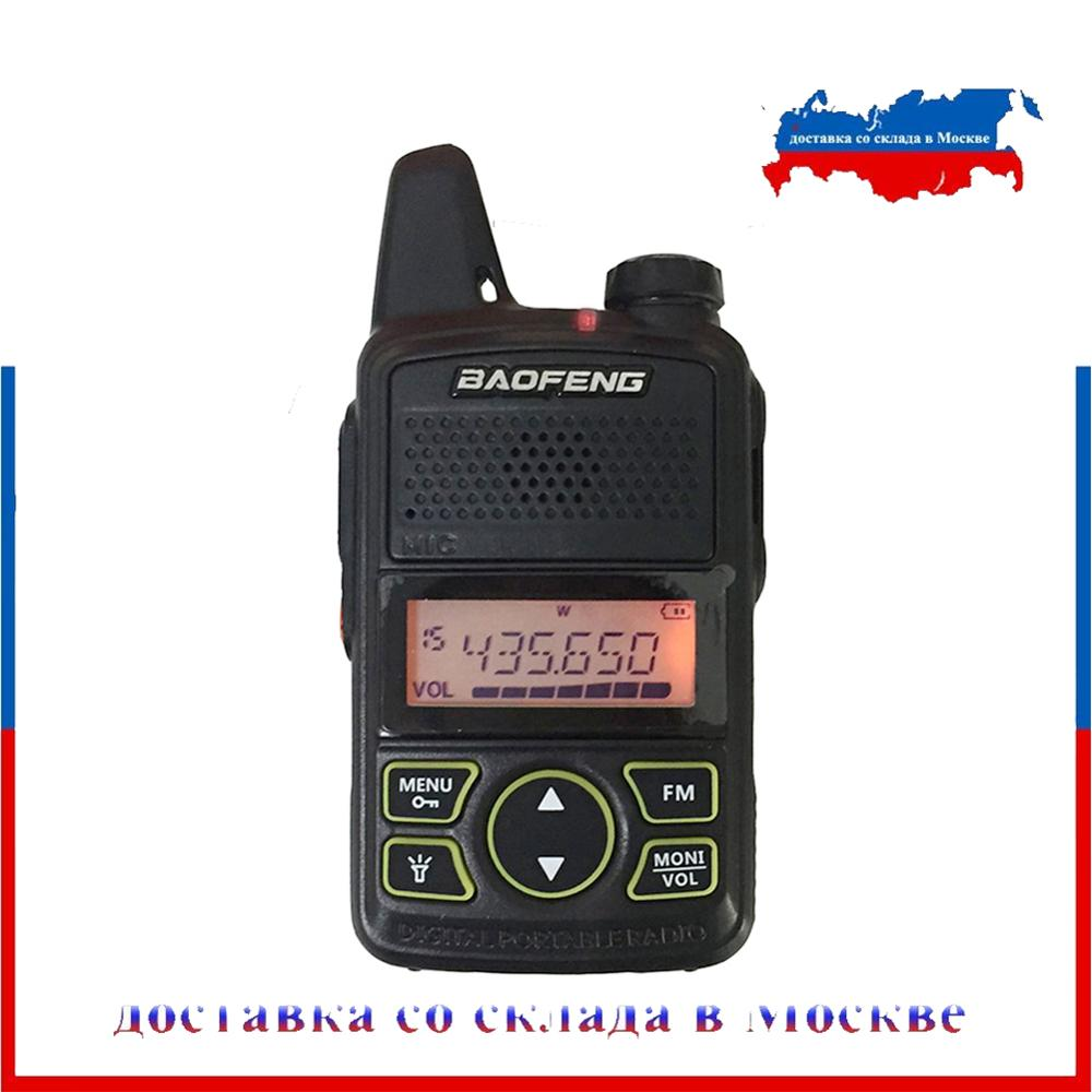 US 2Pcs Baofeng GT-1 Two-way Ham Radio FM Walkie Talkie 1500mAh Battery/> BF-888s