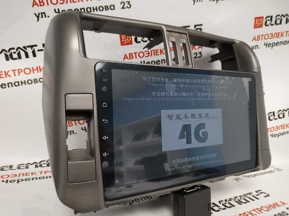 Inteligente táctil completa Android 8,1 navegación gps jugador para toyota Prado 150 10-13 coche radio bluetooth wifi multimedia DSP unidad de cabeza