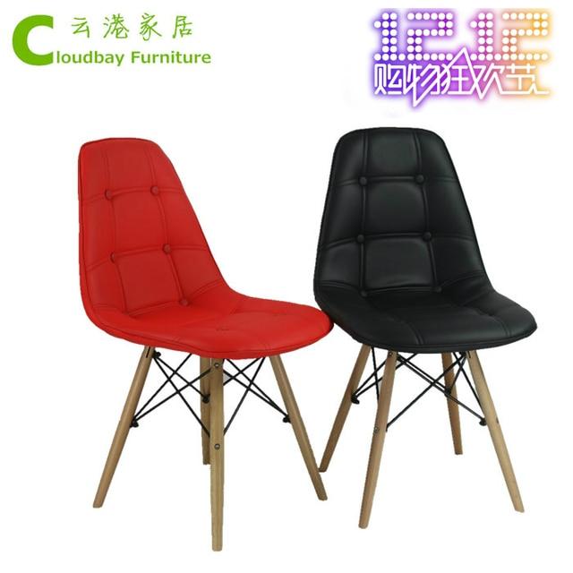 Cuero Eames silla sillas minimalista moderna silla de oficina IKEA ...