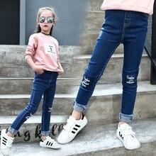 Осень 2017 г. новый шаблон Девушка Вышивка письмо самосовершенствование связаны Средства ухода за кожей стоп детские ковбойские штаны Детские джинсовые брюки