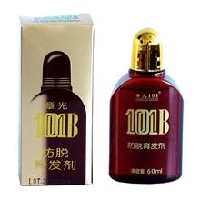 Zhangguang 101 B Formula Hair Tonic 60 ml powerful anti-hair loss Chinese herbal medicine therapy Hair loss Treatment Essence