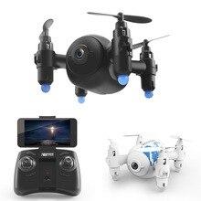 Drone HR SH10 mini avion télécommandé pression dair fixe haute définition photographie aérienne petit avion à quatre axes