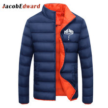 2016 Fashion Casual Men's Parka Winter New Arrival Clothing Long Sleeve Slim Fit Thick Warm Parks Male Polyester Down Jacket