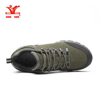 XiangGuan man waterproof hiking shoes Cattlehide Anti-skid Wear resistant breathable fishing outdoor climbing Sneakers