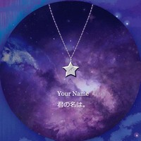 Anime Your Name Necklace Stars Pedant 925 Silver Valentine's Day Jewelry Gift for Wife Women New Year Christmas Present Necklace
