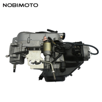 Off Road GY6 150cc Reverse Gear Engine Motorbike Engine For GY6 150cc Reverse Gear Engine Motor