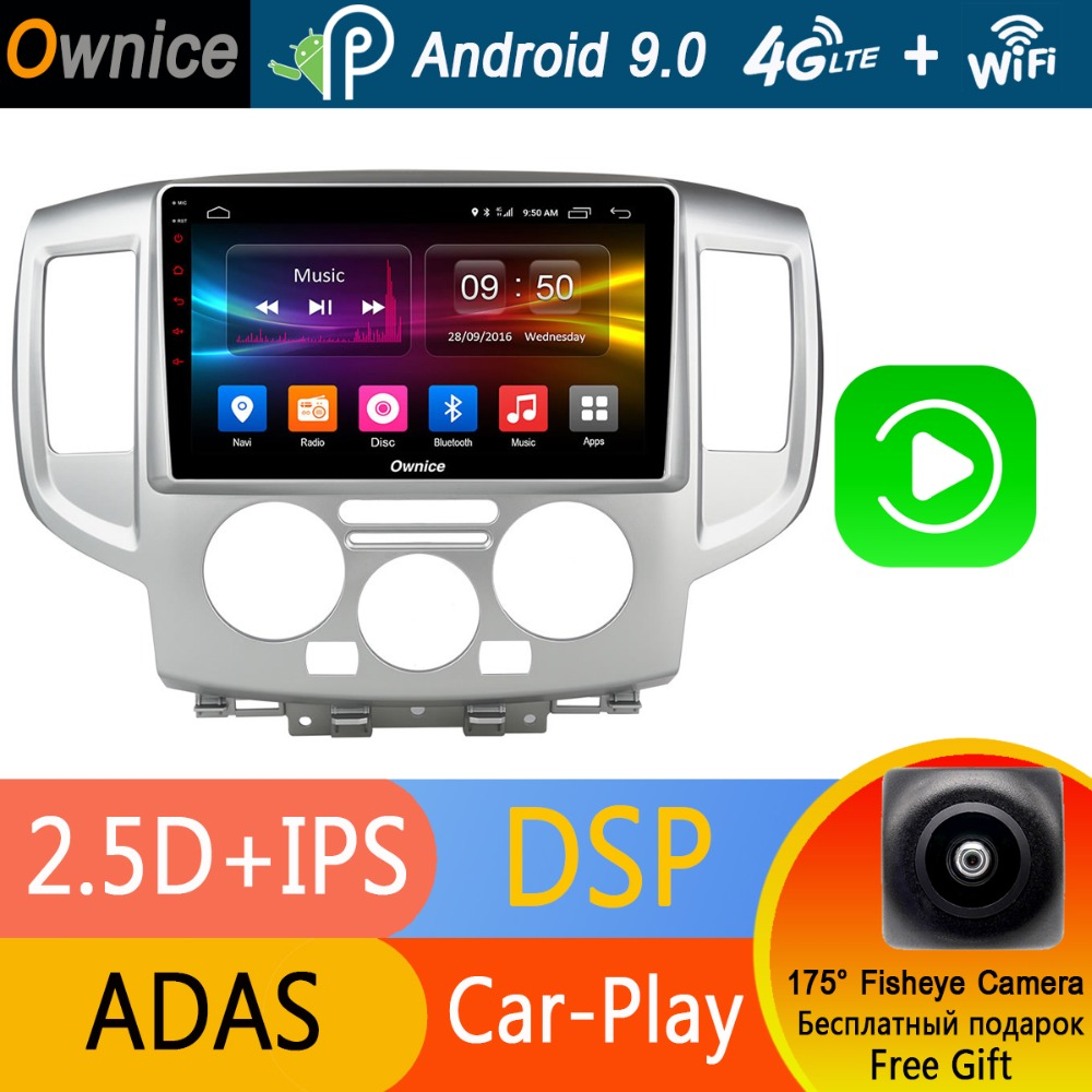Android 9 0 8Core 9 IPS 4G 32G Car DVD GPS Navi Radio For Nissan NV200