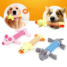 Cute 1PC Plush/Rubber Dog Chew Squeak Toys Cat Vocalization in Cloth Dolls Sustainability Pet Accessories Products
