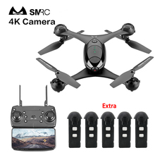 SMRC M6 1080P/4K RC Drone HD Gimbal Double Cameras WIFI FPV Quadcopter App Hovering Gravity Object Tracking Mode Extra Batter