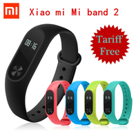 Original Xiaomi Mi Band 2 Wristband Bracelet with OLED Touchpad Mi Band 2 Monitoring Heart Rate Fitness Mi Band 2 Xiao mi Stock