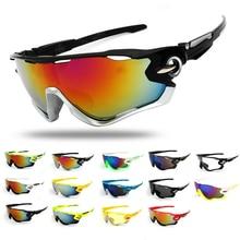 b9c1c108c NEW UV 400 Unisex Cycling SunGlasses Outdoor Sport MTB Bike Racing Glasses  Cycling Eyewear Fishing Glasses