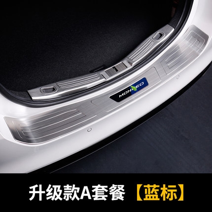 Auto parts Stainless Steel Rear Bumper Protector Sill fit for Ford Mondeo 2013-2017 Automobile styling 1PCS/2PCS/SET