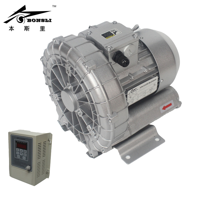 370 Watt 3phase vortex pump vacuum small high-pressure industrial Side Channel Blower with VFD stepless RPM control