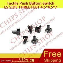 1 лот = 50 шт. Тактильные кнопочный Настенные переключатели сбоку три Средства ухода за кожей стоп 4.5*4.5*7 dip-3s стороны приводом черный seriestc-0514
