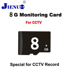 8G CCTV Storage Cards Micro Memery Card Exclusive Use for Monitoring CCTV Camera Surveillance IP Camera NVR and DVR