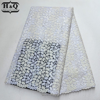White colour embroidery african organza lace fabric high quality french sequins laces fabrics with beads 5 yards/pcs for dresses