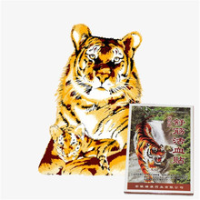 Relieve Pain Tiger Balm Patch Cream Body Neck Massage Essential Oil Meridians Stress Pain Relief Arthritis Tiger Essential oil peppermint essential oil nourishing skin shrinking pores massage scraping lumbar pain relief relieve body stress skin care