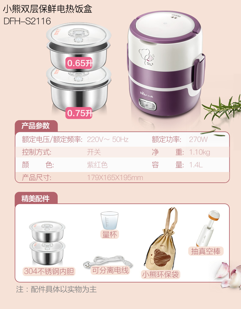 Lunch Electric Box Mini Can Be Inserted Electric Heating Portable Rice Cooker Steaming Rice Cooker  Double Electric Lunch Box 8