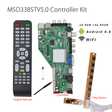1G RAM + 4G חדר MSD338STV5.0 חכם אלחוטי רשת טלוויזיה נהג לוח אוניברסלי LCD LED בקר לוח עבור אנדרואיד WI FI טרקטורונים