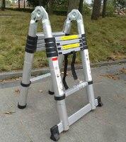 2014 1 PCS 2.5 M + 2.5 M Escada Telescópica Com Junta Alluminum