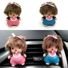 Cnikesin 4 шт. автомобиля духи Monchichi куклы духи сиденье автомобиля украшения Украшения Салонные аксессуары для Monchhichi Освежители воздуха