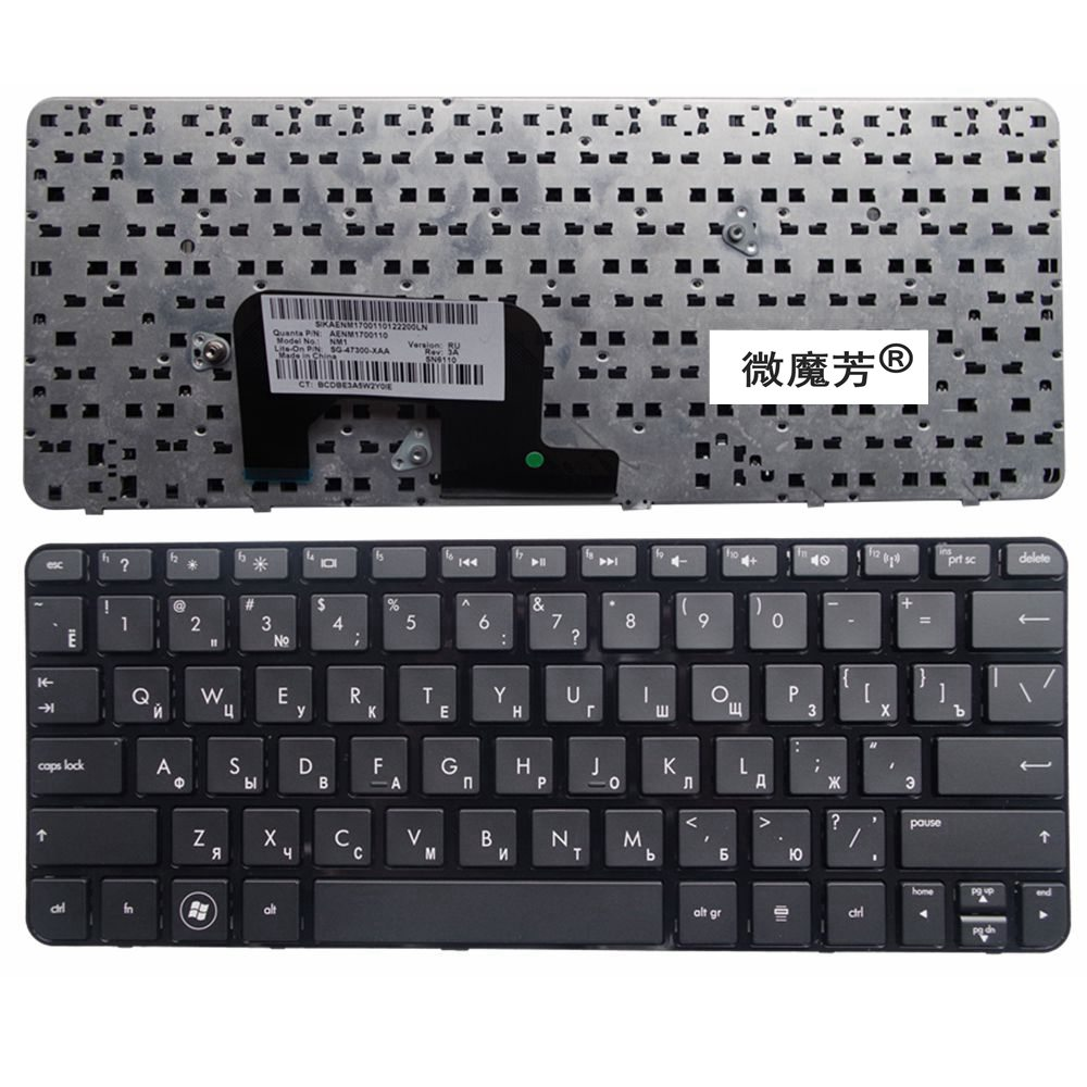 Russian Keyboard for HP Mini 1103 210-3000 110-3500 110-4100 210-2037 200-4000 210-3025sa 210-2037 110-3608er RU keyboard ekind head mounted wireless headphone bluetooth headset earphone with mic support tf card radio for phone iphone xiaomi pc tv