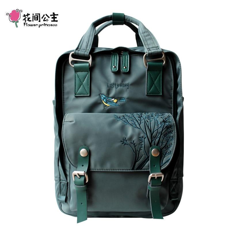 Цветок принцесса Для женщин рюкзак женский рюкзак высокое качество Для женщин ноутбук рюкзак дамы путешествия рюкзак для девочек школьные ...