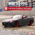 1:24 Diecast Model Car S2000 Grey 1:24 Alloy Car Model Toy Vehicle Model Cars Alloy Model Toys Gift Kid Toy Free Shipping