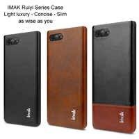 Imak étui de luxe Ruiyi pour Blackberry Key2 étui Keytwo clé deux étuis concis mince coque arrière coque de téléphone