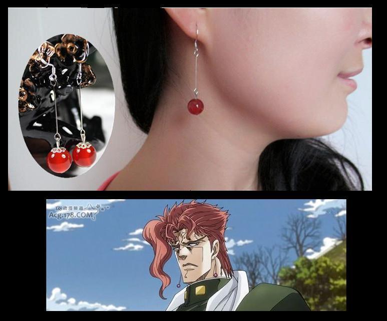 JoJo/'s Bizarre Adventure Kakyoin Noriaki Cosplay Earring Earrings
