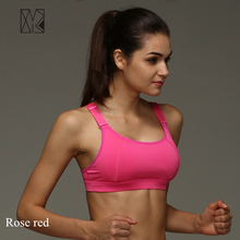 HTLD Gym Quick Dry Sports Bra Padded Shockproof Yoga Running Bra Tops Fitness Lady Outdoor Vest