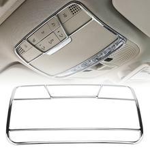 Передняя Чтение свет рамка декоративная крышка отделка ABS Chrome для Mercedes-Benz CGLCE класса W205 X253 W213 автомобильные аксессуары