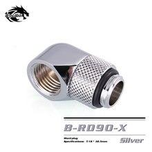 BYKSKI G1/4 ''90 градусов поворотный фитинг/латунь аксессуары адаптеры охлаждения воды B-RD90