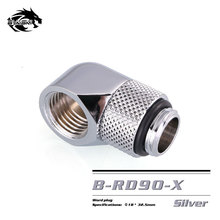 "BYKSKI OD14mm Hard tube fitting hand compression fitting G1/4"" 90 degree Rotary Fitting water cooling Adaptors B-RD90"