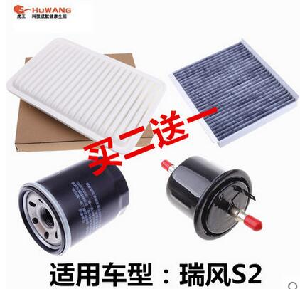 JAC S2 filter air conditioning + air + oil + Fuel filter used for JAC s2