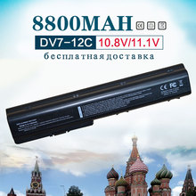 цены на 11.1V 8800MAh 12cell batteryfor HP PAVILION DM4 DV3 DV6 DV5 DV7 G32 G62 G42 G6 for Compaq Presario CQ32 CQ42 CQ43 CQ56 CQ57 CQ62  в интернет-магазинах